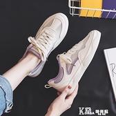 帆布鞋 休閒小白鞋2020新款女鞋百搭學生透氣網面網鞋薄款板鞋春夏帆布鞋
