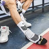籃球襪男運動襪中高幫精英襪加厚防臭緩震【貼身日記】