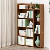 楠竹多功能置物櫃-五層90 展示櫃 收納櫃 書櫃 儲物櫃 【Y10051】快樂生活網