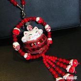 韓版招財貓高檔創意汽車掛件裝飾吊飾   LY5181『時尚玩家』