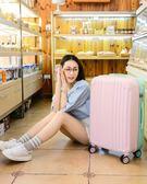 行李箱/20寸密碼箱22寸女行李箱28寸男拉桿箱旅行箱包萬向輪24寸登機箱包「公主夜衣館」