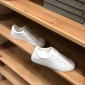 小白鞋百搭平底板鞋韓版學生基礎白鞋女鞋潮 凱斯盾
