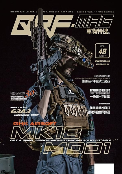 QRF MONTHLY 10月號/2019 第48期