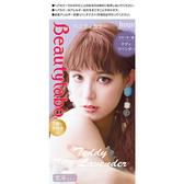 美芯研時尚妝感染髮劑 7TL 薰衣草甜紫 【康是美】