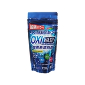 紀陽除蟲菊 OXI WASH酵素漂白劑(120g)【小三美日】