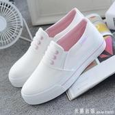 小白女鞋2020春季新款平底布鞋百搭韓版一腳蹬學生懶人帆布白鞋潮