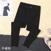 黑色牛仔褲女高腰 加絨89九分八分小個子150cm緊身小腳毛邊褲秋冬