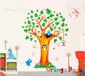 壁貼【橘果設計】快樂樹屋 DIY組合壁貼/牆貼/壁紙/客廳臥室浴室幼稚園室內設計裝潢