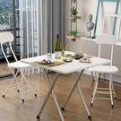 折疊桌 可折疊桌出租房簡易餐桌簡約家用方形桌2人4人擺攤便攜吃飯桌子TW【快速出貨八折搶購】