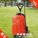 噴霧機 市下16-20L農用加高噴打藥機果樹消毒高壓電動噴霧器多省 果果輕時尚NMS