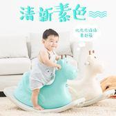 快速出貨-啟啟搖搖馬嬰兒玩具周歲交換禮物小木馬兒童塑膠寶寶搖馬帶音樂1-3歲【限時八九折】