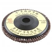 氧化鋁平面砂布輪100x16#60