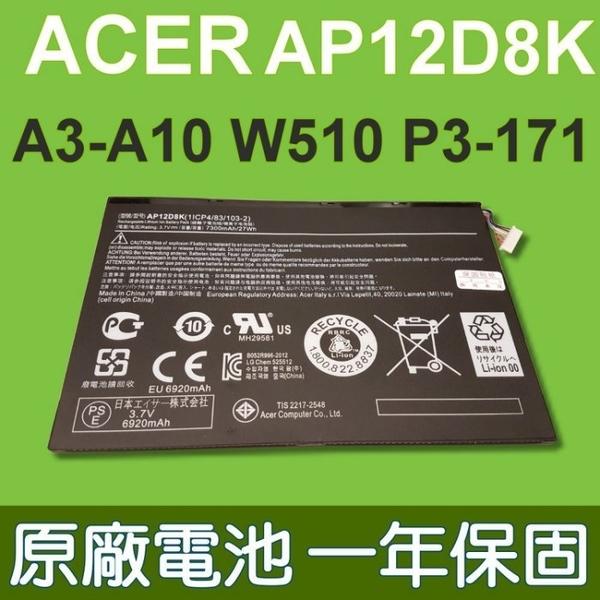 宏碁 ACER AP12D8K .  電池 Lconia Tab A3-A10 W510 W510P P3-171