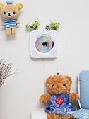 CD機 壁掛藍芽CD播放器專輯音響復古黑膠唱片ins掛墻音樂便攜 掛壁CD機 LX爾碩 交換禮物