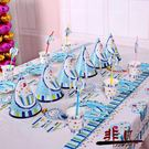 尾牙禮品生日布置套餐裝飾 成人 寶寶 兒童party聚會派對用品 生日套餐【全館限時88折】