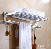 免打孔太空鋁毛巾架衛生間浴室置物架折疊浴巾架衛浴加厚五金掛件igo     易家樂