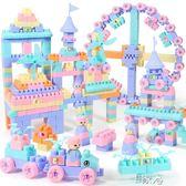 兒童積木拼裝玩具益智智力塑料/E家人