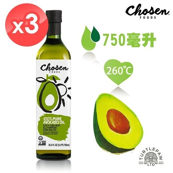 【南紡購物中心】【Chosen Foods】美國原裝進口頂級酪梨油3瓶 (750毫升*3瓶)