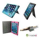 [富廉網] i-rocks 艾芮克 IRC18W iPad Air 專用皮革保護皮套