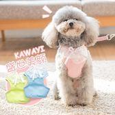 可愛牽引繩胸背帶小型犬遛狗繩子泰迪貓咪背心狗鏈子夏季寵物用品 漾美眉韓衣