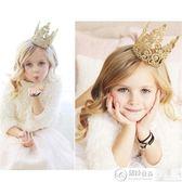 髮飾 ins皇冠發飾金色銀色女王表演發箍 兒童寶寶滿月周歲拍照攝影道具 居優佳品