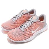 【六折特賣】Nike 訓練鞋 Wmns Flex 2018 RN 橘 灰 透氣鞋面 運動鞋 女鞋【PUMP306】 AA7408-005