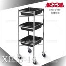 台灣亞帥ASSA | XE-B-18 N型工作推車/大輪子-銀(黑籃)[60252]開業設備