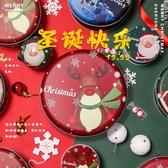 圣誕節禮物創意糖果包裝盒子平安夜蘋果禮盒裝馬口鐵盒兒童禮品袋 台北日光