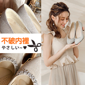 Ann'S愛戀光采-氣質小花鑽鍊尖頭高跟婚鞋7.5cm-銀