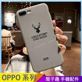 聖誕麋鹿 iPhone iX i7 i8 i6 i6s plus 霧面手機殼 卡通小鹿 灰色手機套 保護殼保護套 磨砂軟殼