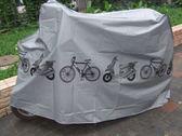 《J 精選》簡約時尚機車/自行車防塵罩/防雨罩(鐵灰)