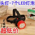 LED頭燈強光充電礦洞釣魚燈頭戴式防水超...
