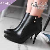 大尺碼女鞋-凱莉密碼-時尚名媛氣質寬楦尖頭好穿百搭高跟踝靴9.5cm(41-45)【AE76-2】黑色