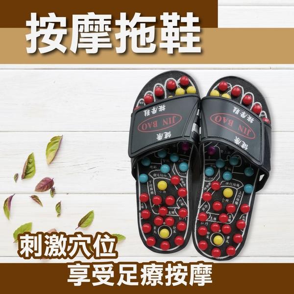 台灣製專利健康腳底穴道按摩鞋