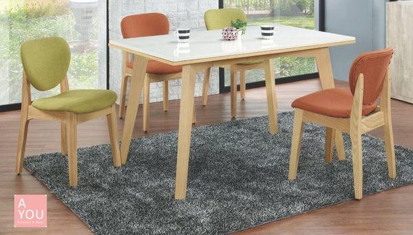 葛麗絲4.3 尺原石原木餐桌  大特價7200元【阿玉的家 2018】新品搶先