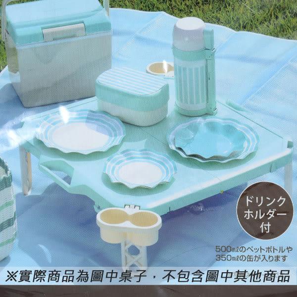 日本【PEARL】Ciel Ciel 手提折疊野餐桌1入