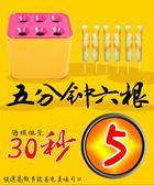 蛋包腸機 蛋包腸機蛋腸機蛋捲機雞蛋杯全自動早餐機器多功能雞蛋烤腸機 igo 玩趣3C