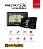 【PAPAGO 】WayGo230 5吋 GPS 衛星導航 WayGo220 升級(贈擦拭布++三孔充)
