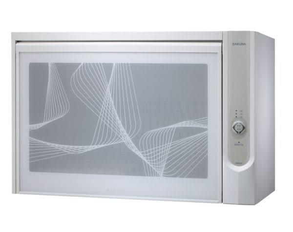 【甄禾家電】櫻花 SAKURA O3臭氧 Q600C 殺菌烘碗機 限大台北免運 60cm