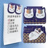 【7月新品】磁鐵夾(造型)-夏目友人帳A款(貓)
