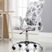 電腦椅家用懶人辦公椅升降轉椅職員現代簡約座椅人體工學靠背椅子 igo 樂活生活館