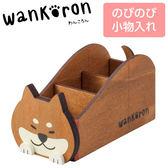 Hamee 日本 DECOLE wankoron 木製文具 小物盒 收納盒 辦公小物 (茶柴) 586-373746