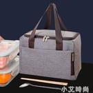 保溫飯盒手提包飯盒袋保溫袋加厚鋁箔大號上班族帶飯手提袋便當包【小艾新品】