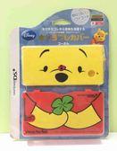 【震撼精品百貨】Winnie the Pooh 小熊維尼~NDS盒*61227
