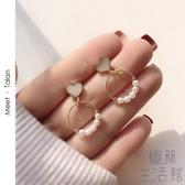 耳飾 日韓國小清新甜美氣質愛心珍珠耳環女耳釘【極簡生活】