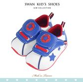 Swan天鵝童鞋-星星機能鞋1505-白