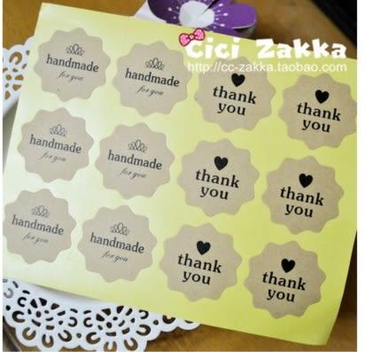 12入  牛皮花型 韓版 包裝貼紙 封口貼紙 餅乾袋