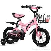 兒童自行車男孩3-6-7-8歲女童公主款寶寶童車腳踏車小孩折疊單車 新品全館85折 YTL