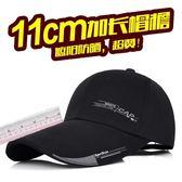 帽子男士夏天戶外遮陽鴨舌帽防曬太陽帽中年釣魚帽夏季休閑棒球帽