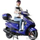 迅鷹踏板摩托車125cc全新整車改裝鬼火踏板街車燃油助力車可上牌MKS 免運